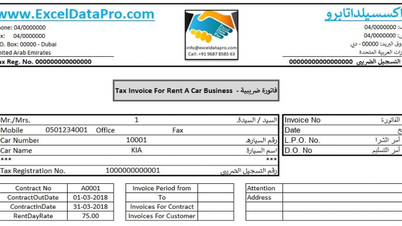 Download Uae Vat Invoice Format For Rent A Car Business In