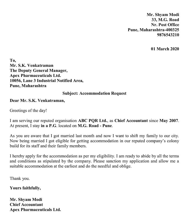 Accommodation Request Letter - Living Outside Company Accommodation